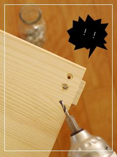 drawerChest12.jpg