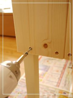 drawerChest18.jpg