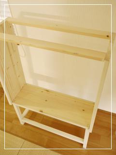 drawerChest20.jpg