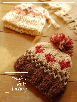 knitCapBear01.jpg