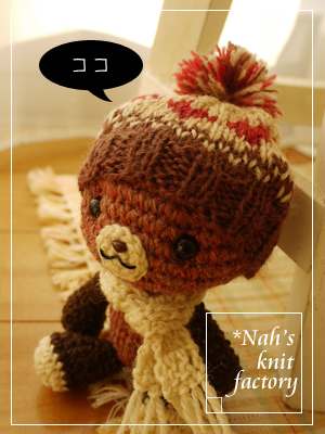 knitCapBear03.jpg