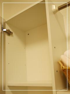 washroomCabinet02.jpg