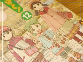 yotsuba-chan04.jpg