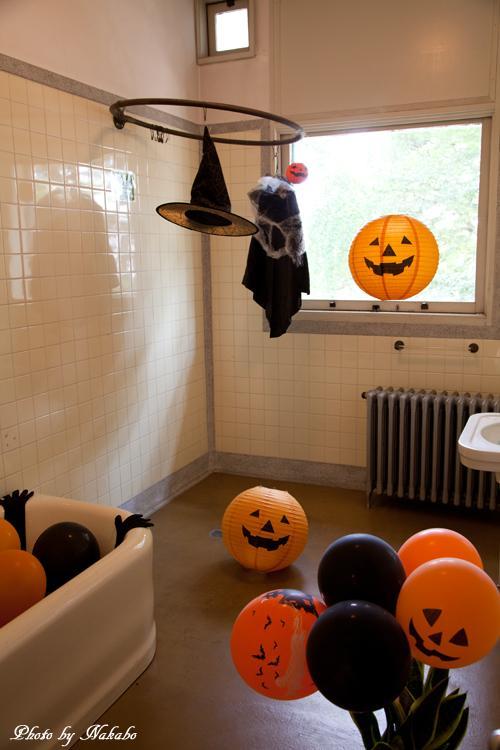 Halloween_92.jpg