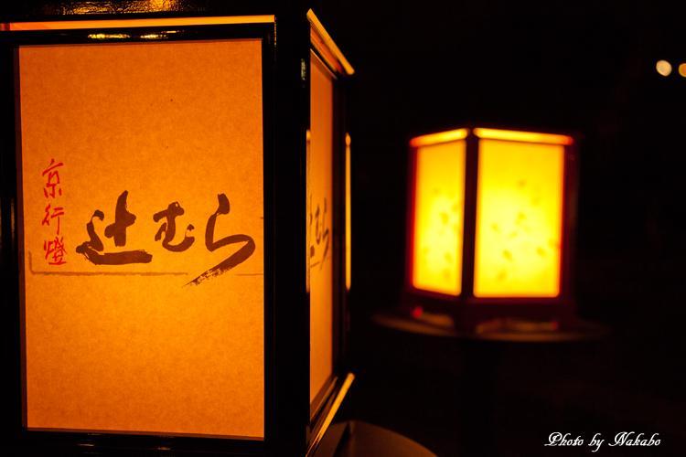 Higashiyama-Hanatouro_45.jpg