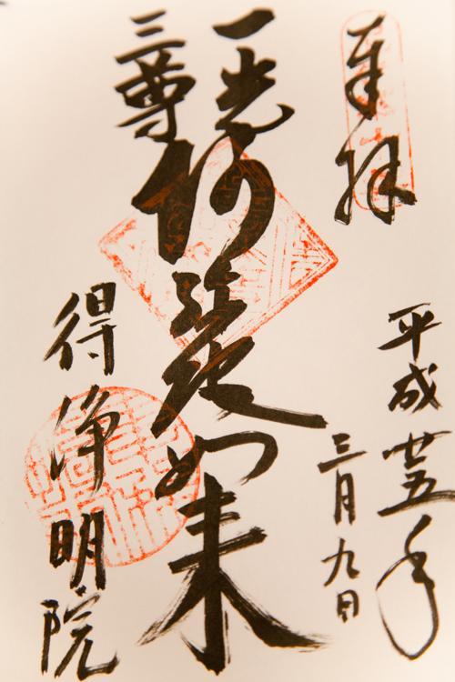 Higashiyama-Hanatouro_94.jpg