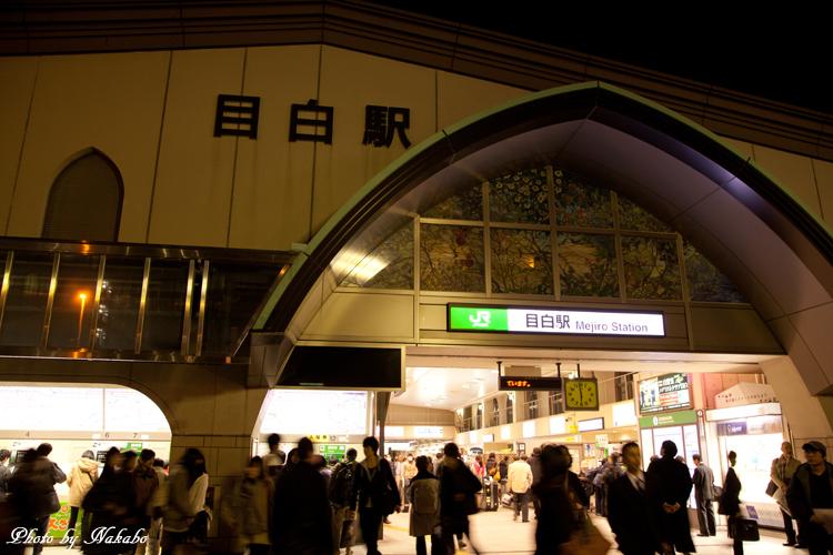 Jiyugakuen_7.jpg