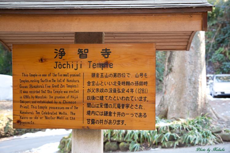 Kamakura-Enoshima_2.jpg