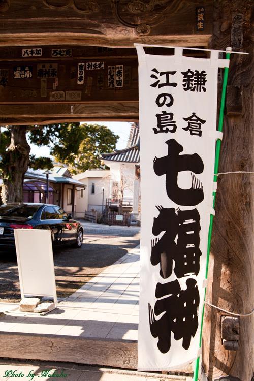 Kamakura-Enoshima_43.jpg