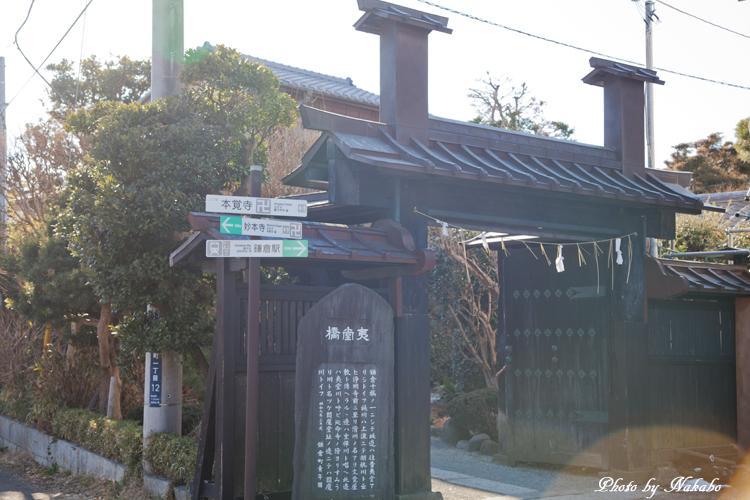 Kamakura-Enoshima_52.jpg