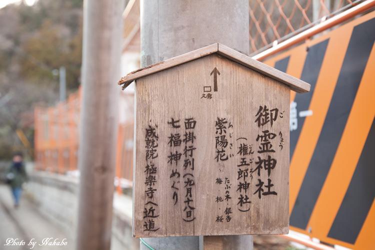 Kamakura-Enoshima_68.jpg