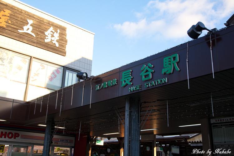 Kamakura-Enoshima_84.jpg