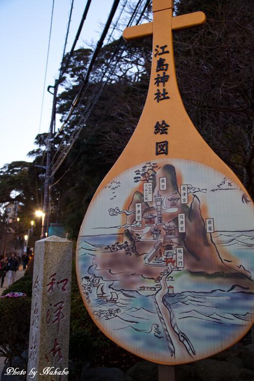 Kamakura-Enoshima_94.jpg