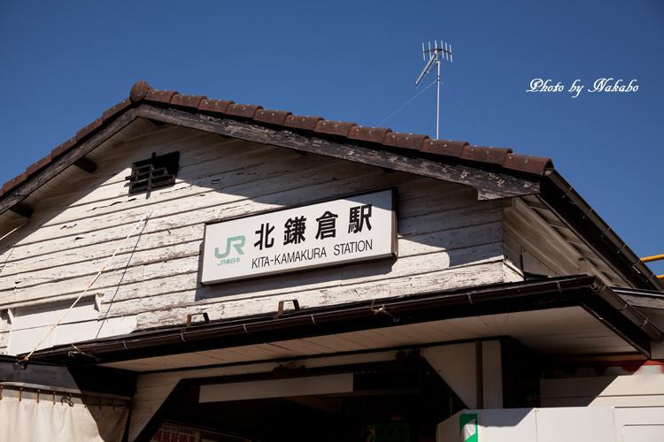 Kamakura-Enoshima_99.jpg