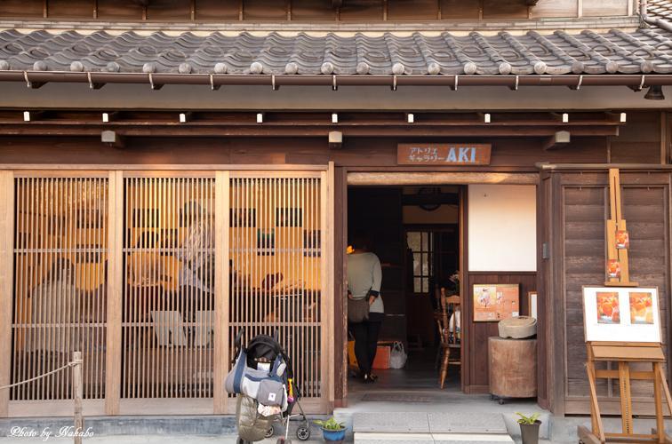 Kamakura-Koten-10.jpg