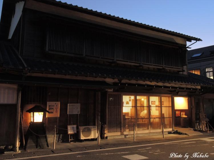 Kamakura-Koten-13.jpg