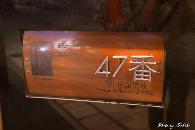Kobe_14.jpg