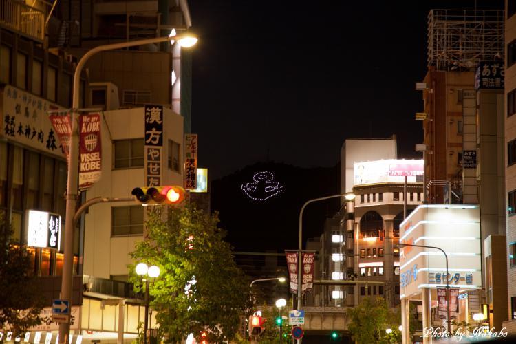Kobe_16.jpg