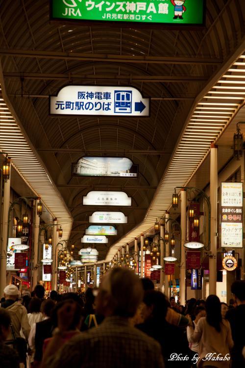 Kobe_18.jpg