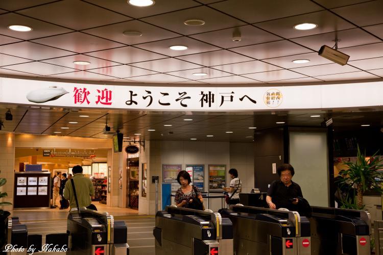 Kobe_2.jpg