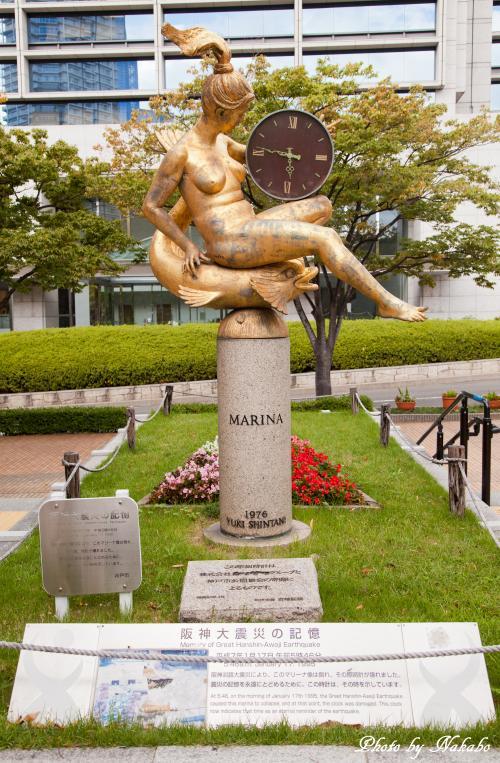 Kobe_4.jpg