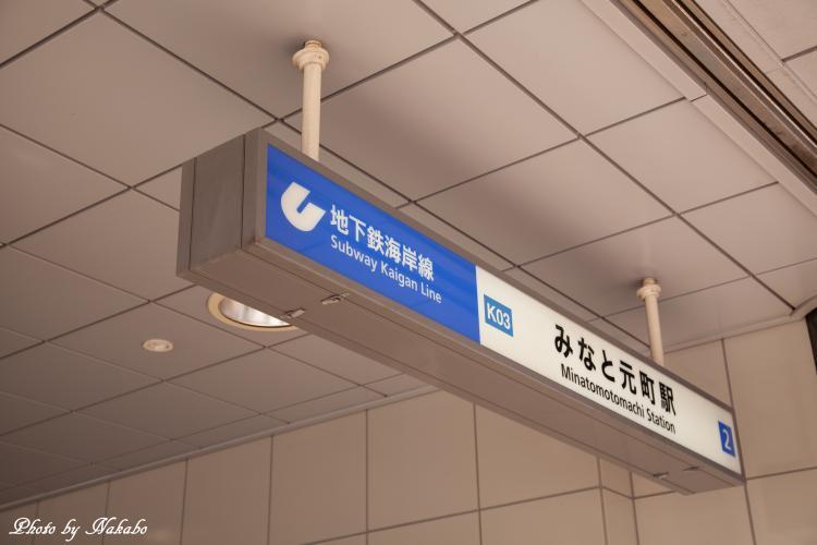 Kobe_53.jpg