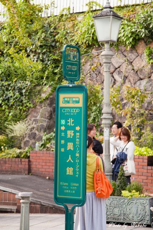 Kobe_66.jpg