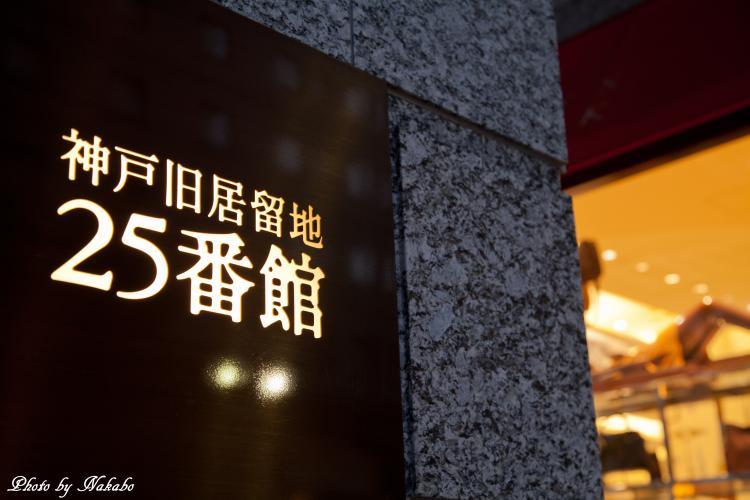 Kobe_8.jpg