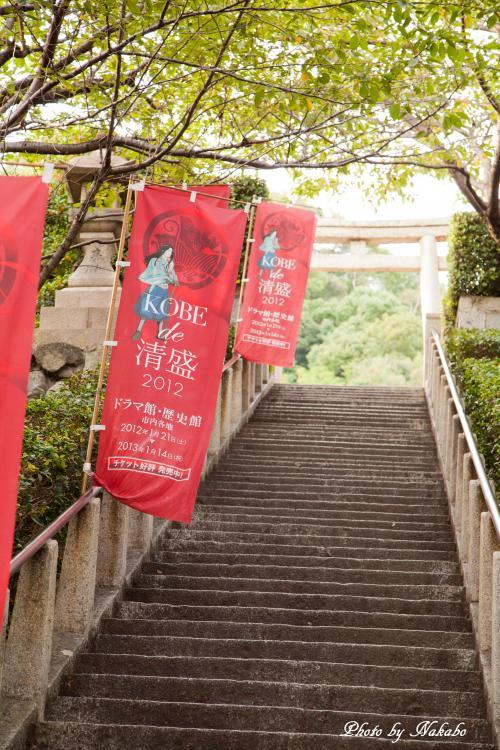 Kobe_84.jpg
