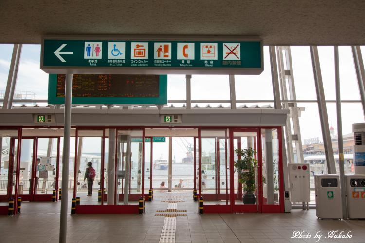 Kobe_99.jpg