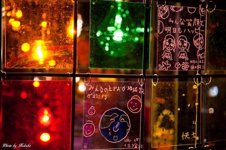 Tokyo-Michiterasu_8.jpg
