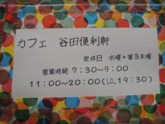 DSCN0613.jpg