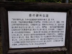 R0013272(1).jpg