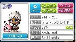 Maple140109_033216.jpg