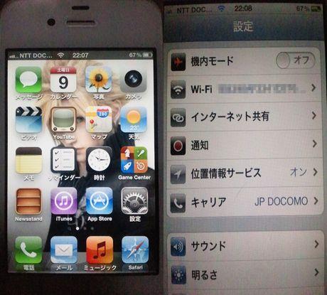 NEC_0002new0.jpg