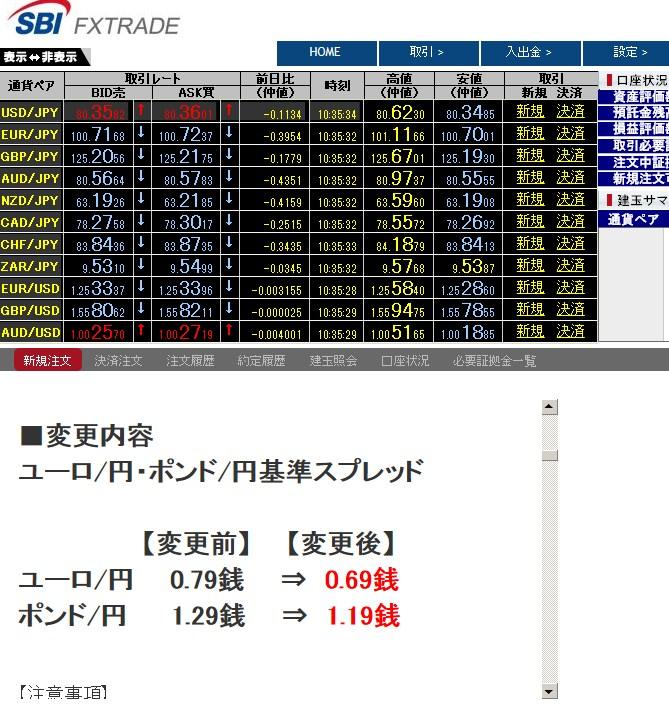 1_2012-06-25_10-35-34.jpg