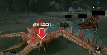 銃仙3と剣王1w