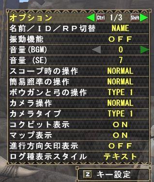 BGM 0