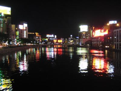 nakasu1.jpg