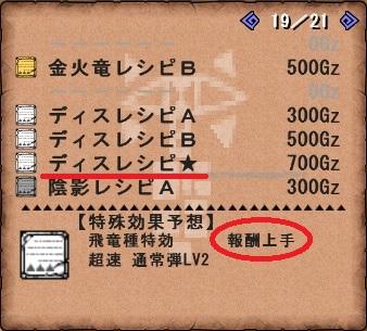031403.jpg