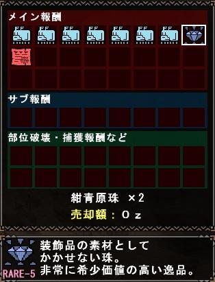 032602.jpg