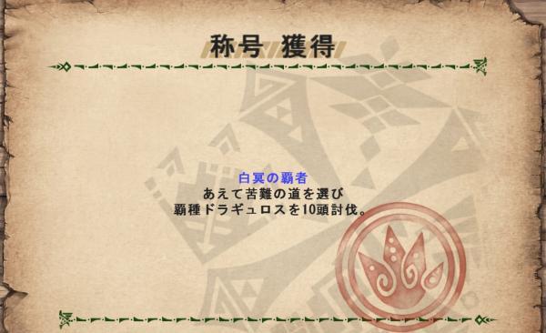 1101_convert_20130112002107.jpg