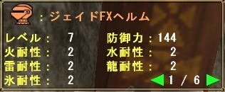 Df5Whb6iW7D2Llp.jpg