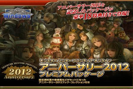main_head_convert_20120807092207.jpg