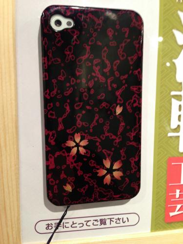 iPhonecaseG6_05