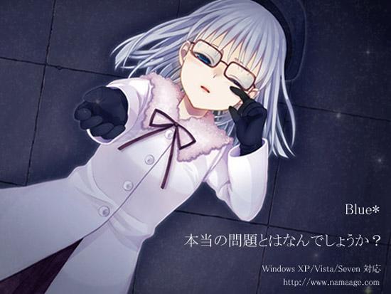 novelsphere_talk_01_01