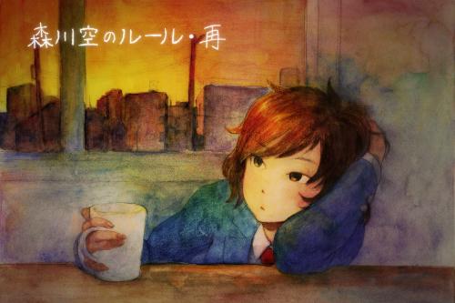 novelsphere_talk_02_01