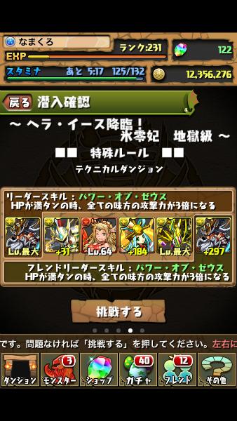 pad_hera_no_01