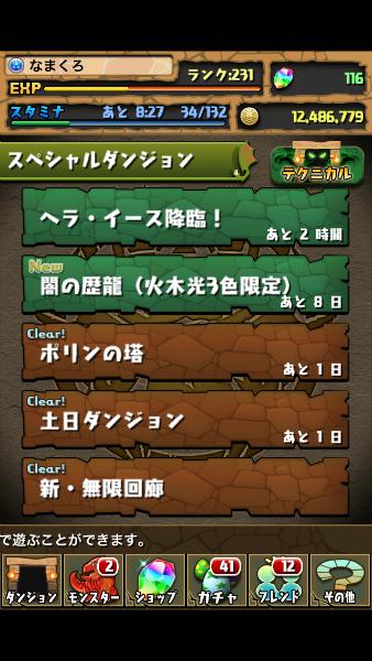 pad_hera_no_03