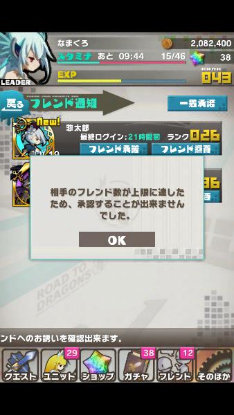 rtd_n03_02